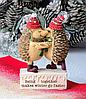 Статуэтка Новогодние ежики 192-023