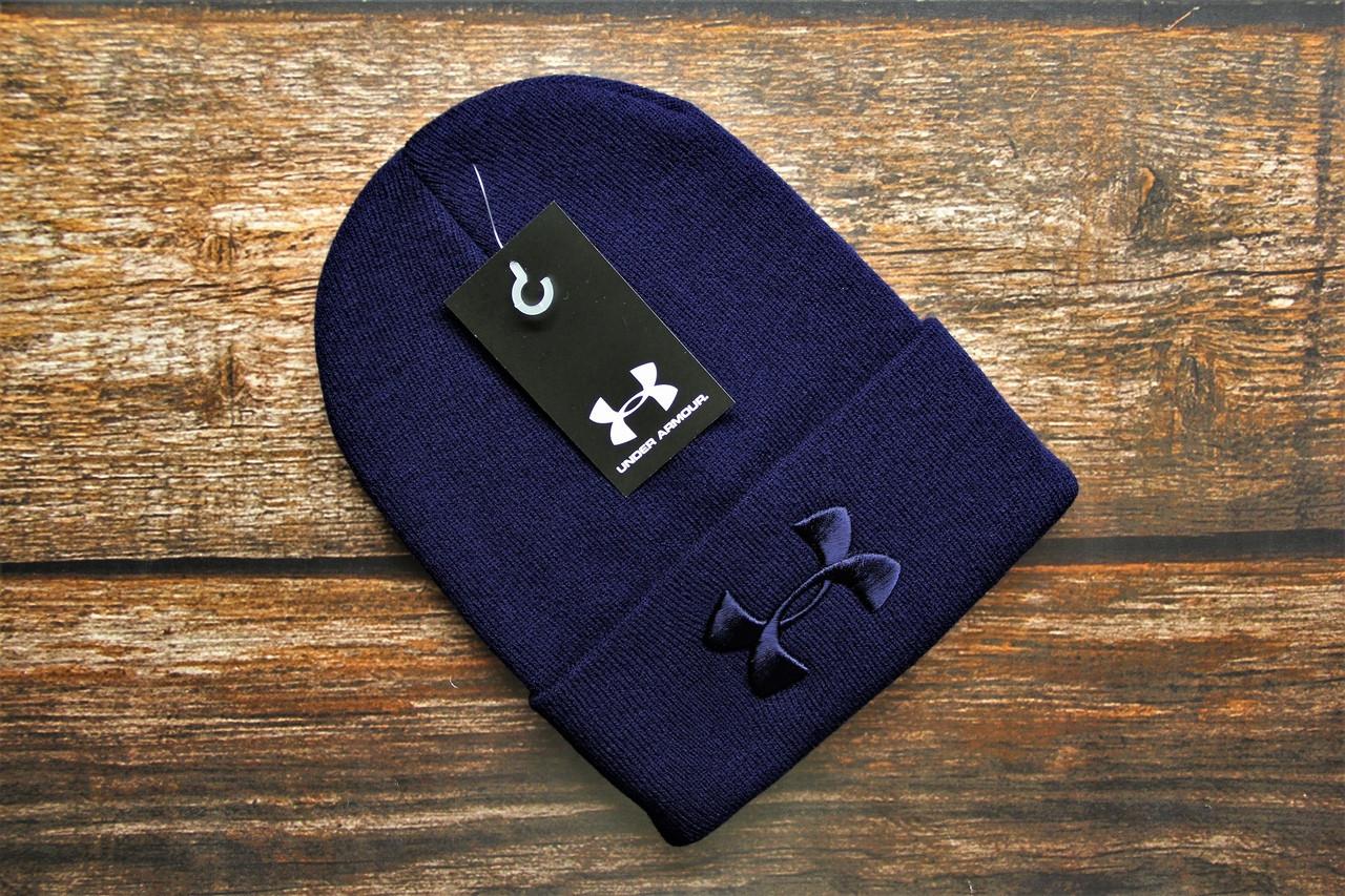 Шапка мужская Under Armour темно-синего цвета. Стильная зимняя шапка Under Armour темно-синяя.