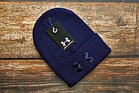 Шапка мужская Under Armour темно-синего цвета. Стильная зимняя шапка Under Armour темно-синяя. , фото 1