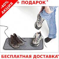 Электросушилка для обуви Heat Master FH 21030 в виде коврика 30х100 см
