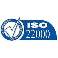 Сертифікація ISO 22000 Система управління безпечністю харчових продуктів (СУБХП)
