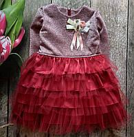 Праздничное бордовое платье для девочки с фатиновой юбкой