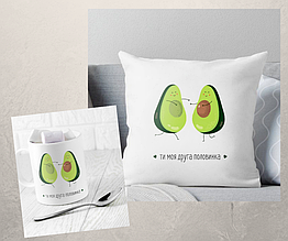 Набор подушка и чашка Авокадо