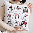 Набор подушка и чашка Пингвины Новый год, фото 2