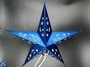 Звезда Синяя, Декор 30см.