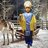 Костюм Святой Николай. Рост 134-140 см.  Детские карнавальные костюмы