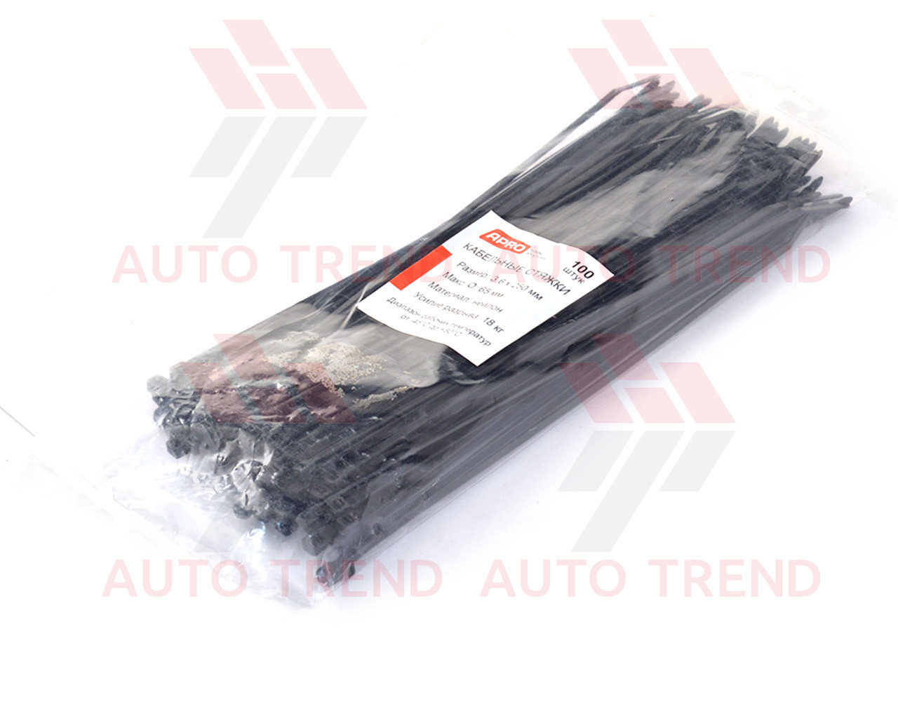 Хомут пластиковый 250х3,6мм (250х4,0мм) черный (100 шт.) уп.