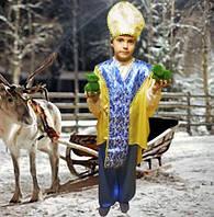 Святой Николай. Рост 146-152 см.  Детские карнавальные костюмы
