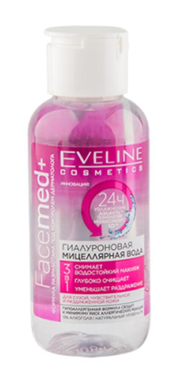 """Вода мицеллярная """"Гиалуроновая"""" 3 в 1 Eveline Cosmetics Facemed+ 100 мл"""