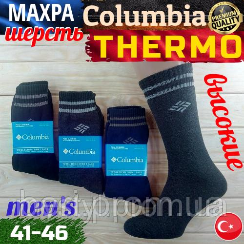 COLUMBIA   Термоноски Коламбия   Термошкарпетки Коламбія (Черный)