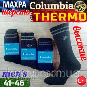 COLUMBIA | Термоноски Коламбия | Термошкарпетки Коламбія (Черный)