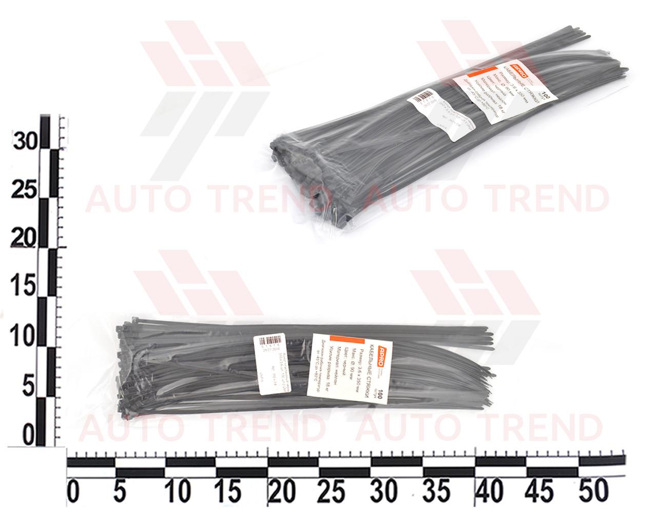 Хомут пластиковый 350х3,6мм (350х4,0мм) черный (100 шт.) уп.