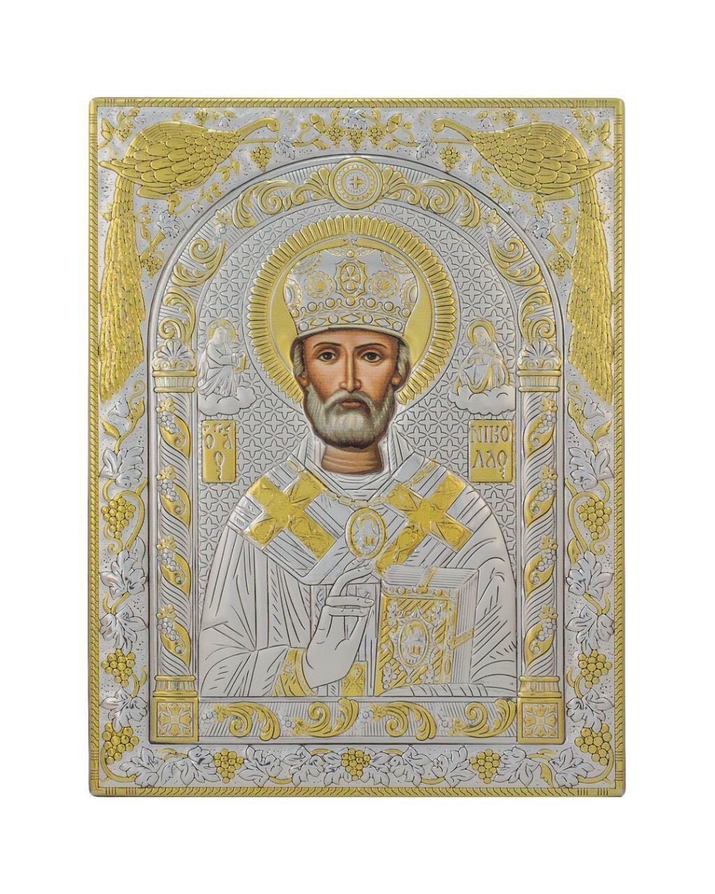 Икона Святого Николая Чудотворца 150 мм х 200 мм