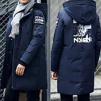 Куртка зимняя мужская синяя, длинный пуховик  СС-7867-95