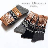 Чоловічі шкарпетки з ангори 6010-1. Якість відмінна. Розмір 39-41