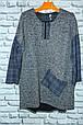 Туника женская стильная размер универсальный 50-60 купить оптом со склада 7км Одесса, фото 2