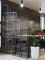 Изготовление стеллажей из металла (полок для зонирования)