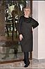 Жіноче плаття видовжене, з 48-82