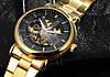 Механические часы с автоподзаводом Forsining (gold), фото 3