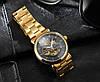 Механические часы с автоподзаводом Forsining (gold), фото 4