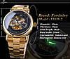 Механические часы с автоподзаводом Forsining (gold), фото 8