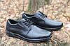 Туфли мужские из натуральной кожи черного цвета шнуровке Б 360, фото 3
