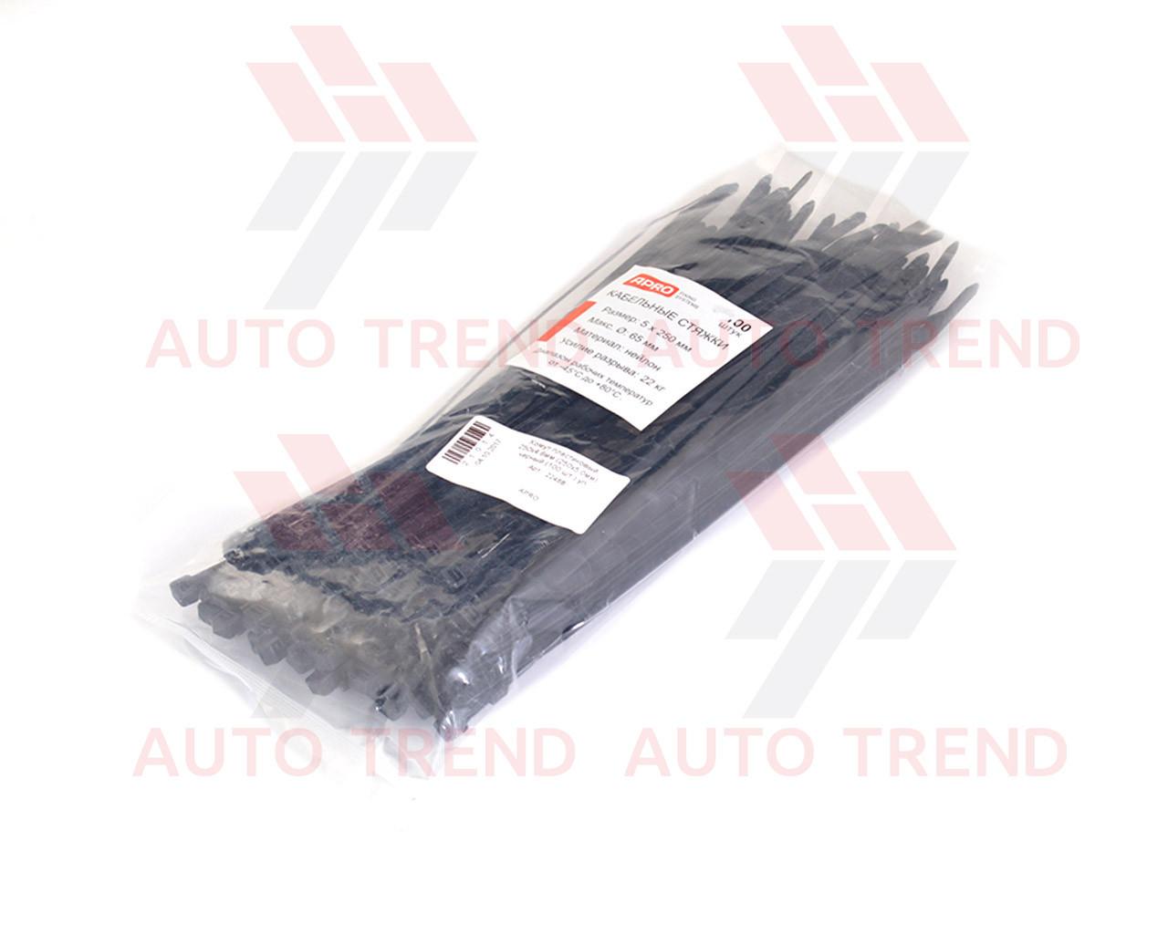 Хомут пластиковый 250х5,0мм черный (100 шт.) уп.