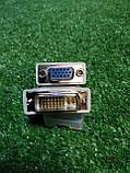 DVI - VGA переходник, фото 2