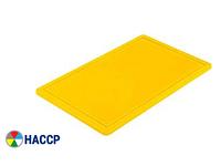 Доска разделочная желтая 600х400х18 мм Stalgast 341633