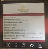 Мясорубка Сrowenberg 3000W электрическая с реверсом + соковыжималка, фото 5
