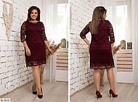 Батальное гипюровое платье 504