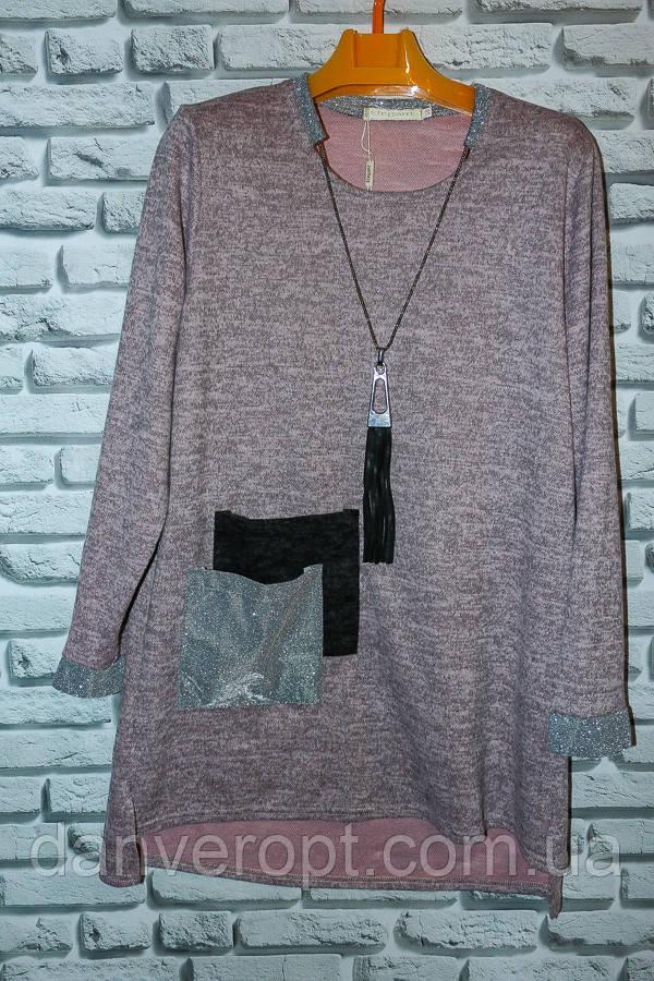 Туника женская стильная с бижутерией размер универсальный 50-60 купить оптом со склада 7км Одесса