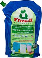 Концентрированное жидкое средство для стирки 2 л Frosch Морские минералы 4009175927583