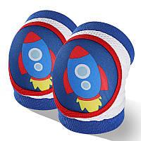 Детские наколенники для мальчиков с мягкими подушечками Ракета (01308)