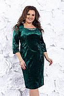 Женское платье бархат 50-56 р ( электрик, красный, зеленый )