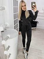 Женский зимний спортивный костюм из ангоры софт, кофта гольф, штаны на затяжке, длинный рукав (42-46)
