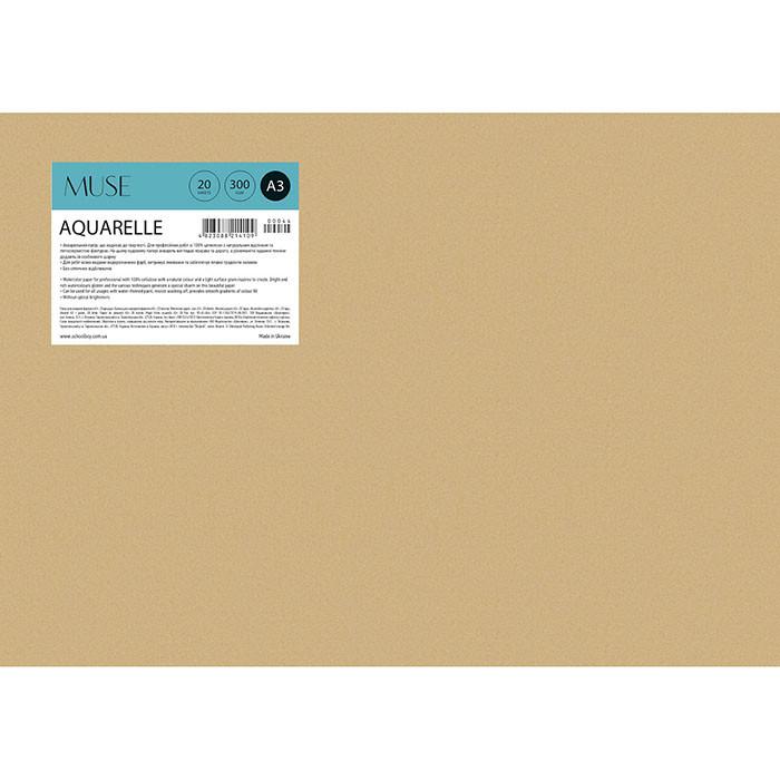 Папка для акварели Школярик А3+ PD-A3-044 Muse Aquarelle 300 г/м2 20 листов