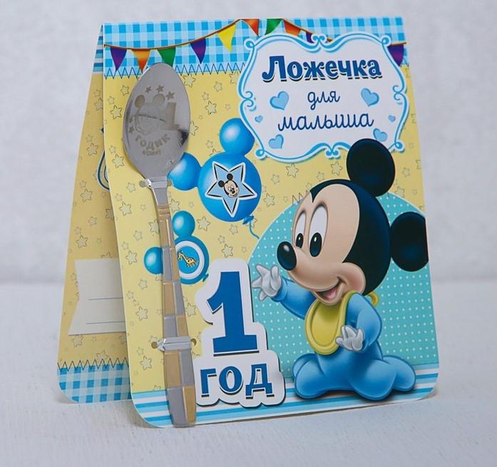 """Ложечка чайна """"Міккі Маус"""", Подарочная ложечка """"1 год. Для малыша"""""""