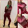 Спортивный прогулочный костюм ~Angora Plein~ бордо