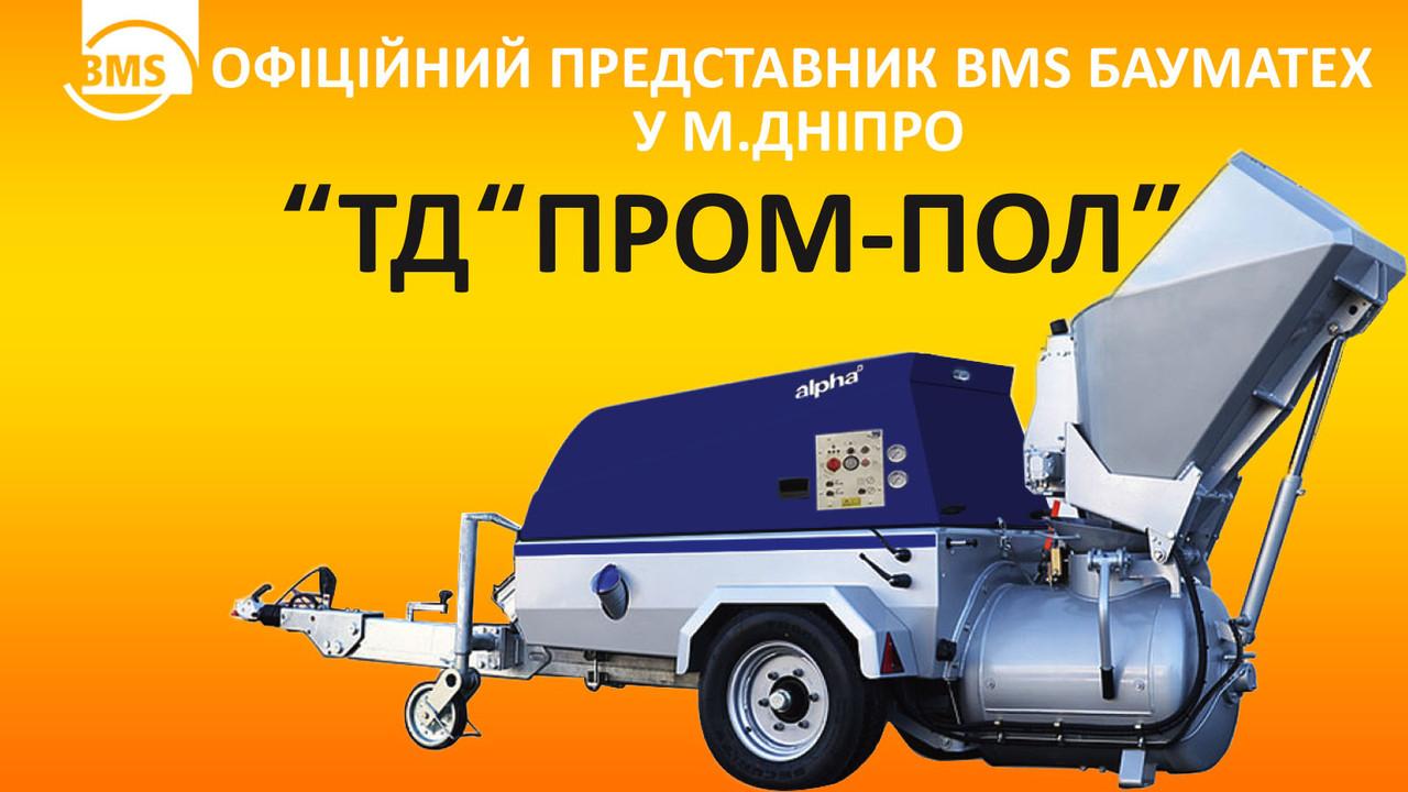 Відкриття офіційного представництва у м.Дніпро