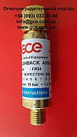 Огнепреградительный клапан кислородный GCE, GCE Украина, фото 1
