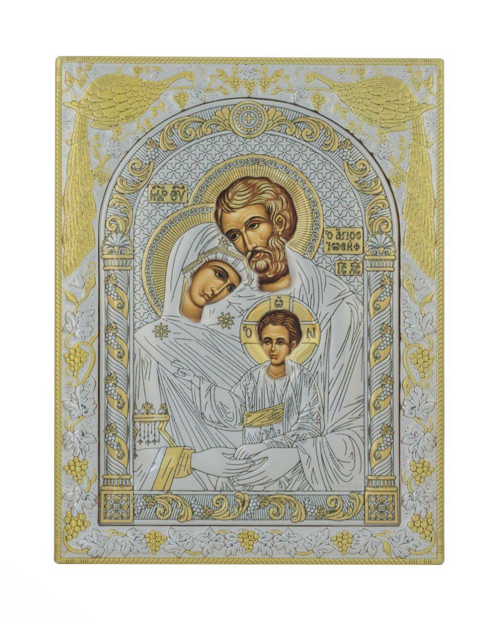 Икона Святое Семейство 150 мм х 200 мм серебряная с позолотой