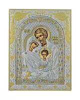Икона Святое Семейство 150 мм х 200 мм серебряная с позолотой, фото 1