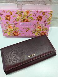 Женский кошелек BALISA из натуральной кожи (Бордовый матовый)