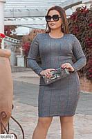 Батальное повседневное ангоровое платье  093