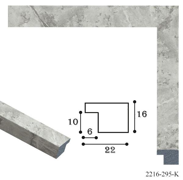 Багетная рамка 2216-295 (мрамор) BRUSHME