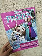 Розмальовка з завданнями  114 наліпок А4:  Снігові принцеси