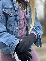Перчатки женскиена меху синие
