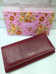 Женский кошелек BALISA из натуральной кожи (Красный матовый)