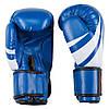 Детские боксерские перчатки VENUM VM2145 (реплика, синий) размер 8 унц., фото 2